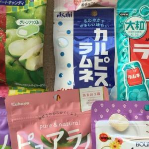 日本から嬉しい荷物が届きました。