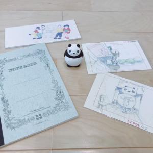 「高畑勲 展―日本のアニメーションに遺したもの」へ③