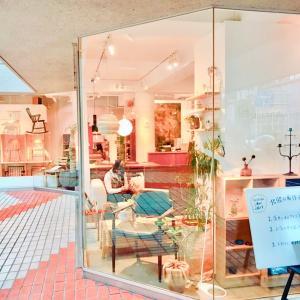 北欧ヴィンテージ家具に囲まれた「greeniche 代官山店」へ