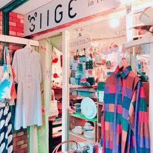 北欧・中欧・東欧の雑貨のあるお店、東京・中目黒の「シージェ」へ