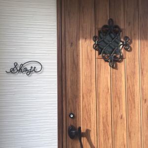 新しいわが家5 〜玄関〜