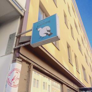 フィンランドで見つけた、かわいいものたち⑤ 映画めぐり:かもめ食堂とアキ・カウリスマキ