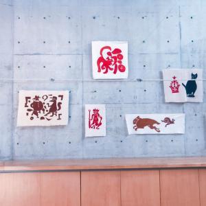 柚木沙弥郎さんの「Qui est?展」へ