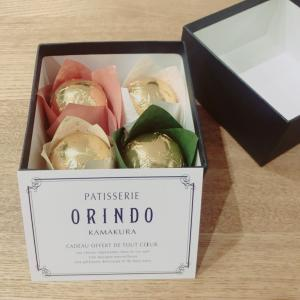 """おいしい通信:鎌倉 歐林洞のチョコレート菓子""""パトロン"""""""
