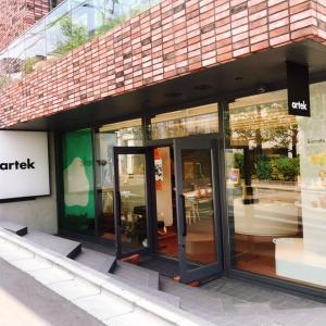 Artek Tokyo Store(アルテック 東京ストア)に行きました