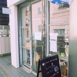 鎌倉の北欧雑貨のお店・クローネに行きました
