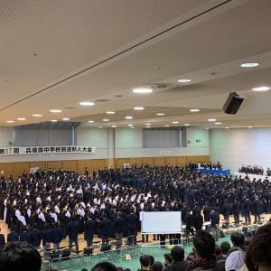 兵庫県中学校剣道新人大会