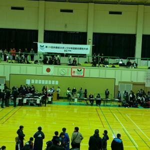 第29回兵庫県スポーツ少年団総合競技大会