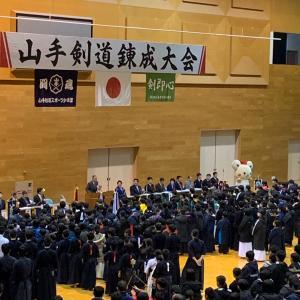 2019年ラストの公式戦 山手剣道錬成大会in倉敷
