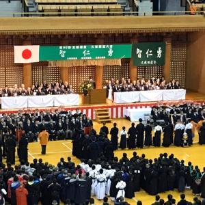 第50回 全国選抜久枝剣道記念大会