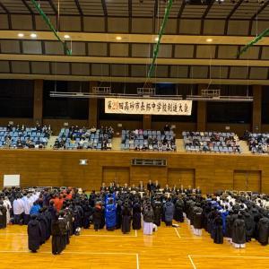 久御山真武館創立40周年記念錬成会〜高砂市長杯