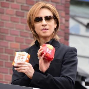 #YOSHIKI って何持ってても素敵