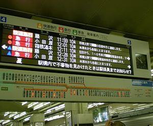 【電車遅延】電車が遅延する主な理由を徹底解説!【一覧】