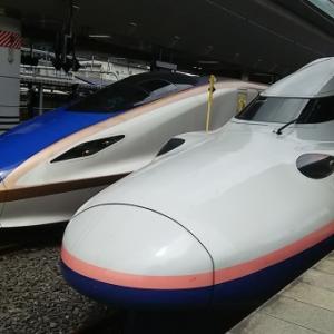 【往復割引】新幹線や在来線のチケットを節約!乗車券を割引で安く買う方法!【学割】