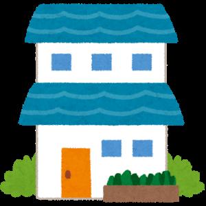 住んでわかった戸建て住宅、失敗したなと思うことベスト3!