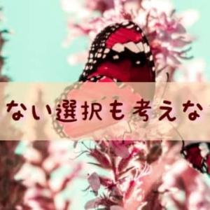 親族の御葬式、東京に住んでいるのでの控えるべき?