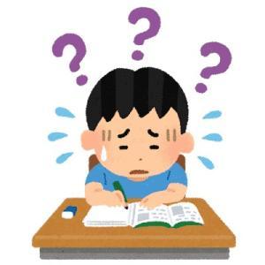 お金がない!塾と大学受験と初年度納付金に翻弄されて疲れた。