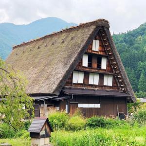 岐阜県の観光スポット『白川郷①』