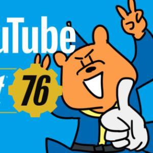 【#11】クマネコのお家紹介【Fallout76】