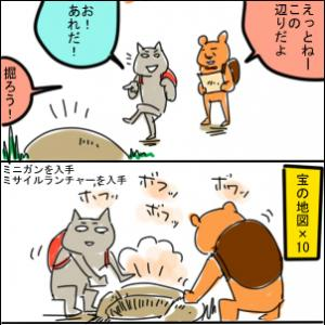Fallout76 記録漫画#40
