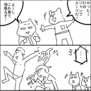 Fallout76 記録漫画#39