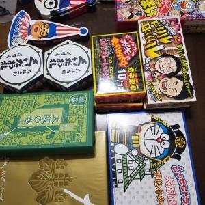 大阪行ってきました ⑤ お土産