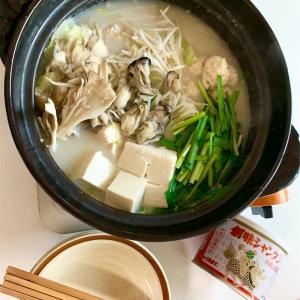 創味シャンタンで作る❤︎牡蠣と筍つくねの鶏白湯風鍋
