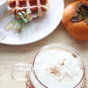 チーズクリームフォームトッピングの柿とミントの紅茶❤︎リプトンイエローラベルティーバックでおうちカフェ④
