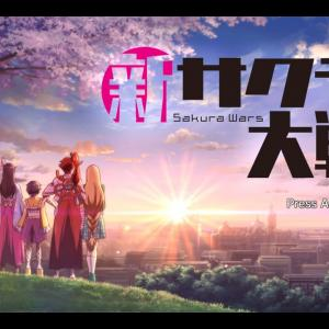 【PS4】新サクラ大戦その1 フルボイスなら…【動画】