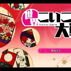 【PS4】新サクラ大戦その2 こいこい大戦!クラリスとデート!【動画】