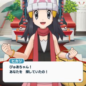 【ポケマス】ポケモンマスターズその6 50連でヒカリ!