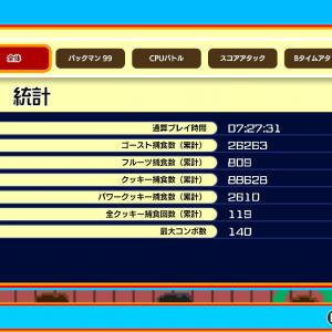 【スイッチ】パックマン99その4 200戦目!