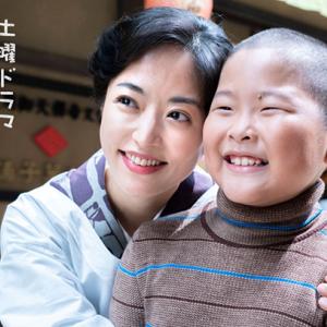 少年寅次郎 1話 感想|母親役の井上真央さんと寅次郎役の子が良過ぎる!!