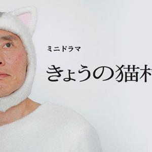 きょうの猫村さん 1話 感想|可愛い可愛い言ってたら終わった(笑)