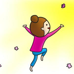 『幸福採集①』