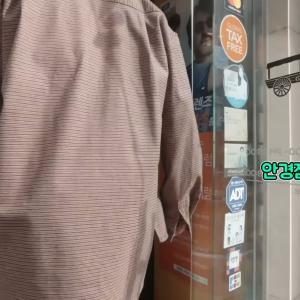 キム・ヒョンジュン『6화 현중씨, 뭐해요』ロケ地 後編