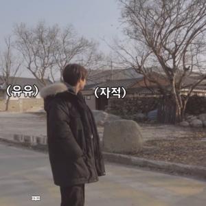 キム・ヒョンジュン『4화 현중씨 여기 어때요』ロケ地