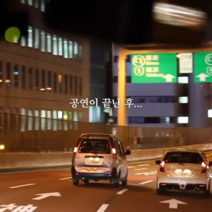 キム・ヒョンジュン『6화 현중씨 어디 가요』ロケ地