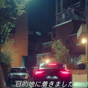 『スタートアップ~夢の扉~』ロケ地 その4