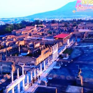 【世界ふしぎ発見!】イタリアのポンペイ遺跡で定説の前提が全部変わるほどの発見が!