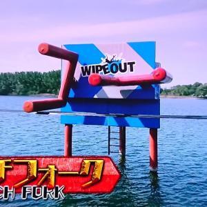 【世界の果てまでイッテQ】温泉同好会が挑むオランダの水上アトラクションとは?