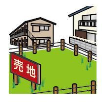 住宅営業マンの土地案内について本気で話しました