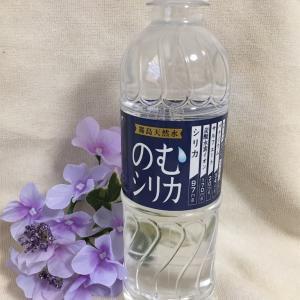 【モニター】極撰市場 霧島天然水 のむシリカ