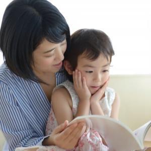 子育てしながら看護師に復帰したいならチェックすべき4つのポイント!