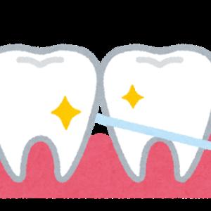 口臭対策①歯みがき・フロス・舌みがき・マウスウォッシュ