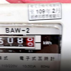 台湾の賃貸でよくある1度5元の電気代は妥当か?