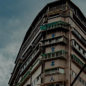 台湾の町、その情景