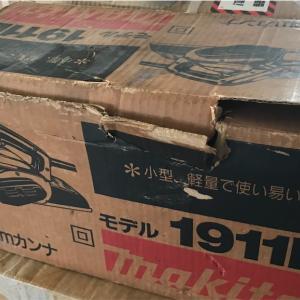 大工道具追加 マキタ 電気カンナ 1911B
