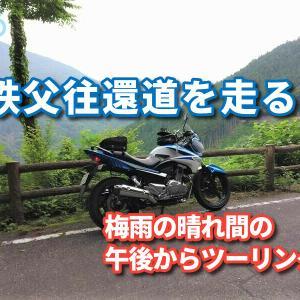 2週連続秩父!? 秩父往還道栃本関所跡土曜日午後ツー行ってきた。