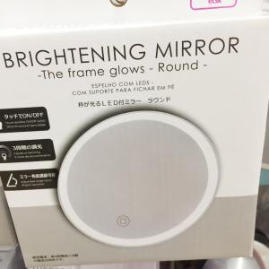 ダイソーやっとみつけた鏡